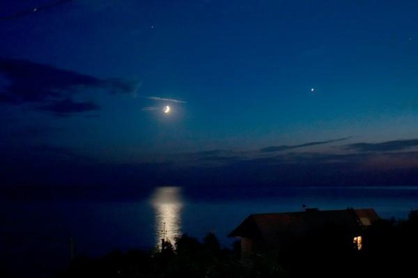 Тропа Луны (Сочи, Лазаревское)